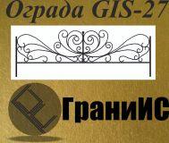 Ограда G - 27